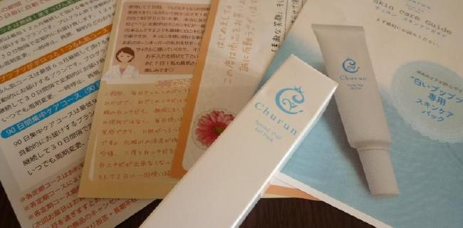 churun01